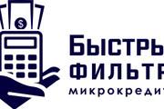 Конвертирую Ваш сайт в удобное Android приложение + публикация 109 - kwork.ru