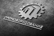 Логотип, который сразу запомнится и станет брендом 231 - kwork.ru