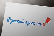 Разработаю логотип в 3 вариантах + визуализация в подарок 53 - kwork.ru