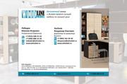 Сделаю презентацию в MS PowerPoint 199 - kwork.ru