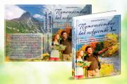 Создание 3D обложки для книги, курса, инфопродукта, товара 11 - kwork.ru