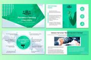 Сделаю презентацию в MS PowerPoint 139 - kwork.ru