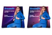 Объёмные и яркие баннеры для Instagram. Продающие посты 50 - kwork.ru