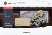 Разработка сайта на Bitrix 9 - kwork.ru