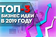 Креативные превью картинки для ваших видео в YouTube 162 - kwork.ru