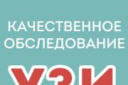 Разработка фирменного стиля 102 - kwork.ru