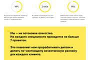 Создание Landing Page, одностраничный сайт под ключ на Tilda 71 - kwork.ru