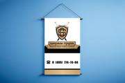 Разработаю винтажный логотип 103 - kwork.ru