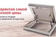 Нарисую слайд для сайта 135 - kwork.ru