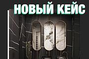 9 Шаблонов для постов в инстаграм 33 - kwork.ru