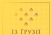 Дизайн Instagram 39 - kwork.ru