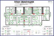Нарисую эскиз плана эвакуации по ГОСТу 16 - kwork.ru