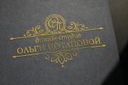 Логотип новый, креатив готовый 161 - kwork.ru