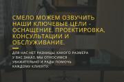 Стильный дизайн презентации 505 - kwork.ru