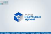 Создам качественный логотип, favicon в подарок 125 - kwork.ru