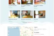Сайт на WordPress под ключ 17 - kwork.ru
