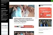 Создание сайта с профессиональным подходом с бонусами и хостингом 7 - kwork.ru