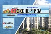 Оформлю ваше сообщество ВК 77 - kwork.ru