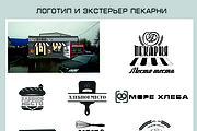 Дизайн упаковки, этикеток, пакетов, коробочек 26 - kwork.ru