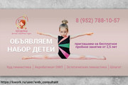 Дизайн листовки, флаера. Макет готовый к печати 29 - kwork.ru