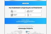 Вёрстка сайтов по доступной цене 321 - kwork.ru