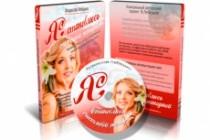 Обложка для CD, DVD Электронной книги 24 - kwork.ru