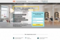 Продающий сайт - Лендинг под ключ, для любых целей 174 - kwork.ru