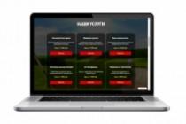 Продающий сайт - Лендинг под ключ, для любых целей 168 - kwork.ru