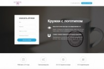Продающий сайт - Лендинг под ключ, для любых целей 201 - kwork.ru