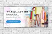 Дизайн баннера 130 - kwork.ru