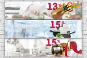 Дизайн баннера 123 - kwork.ru