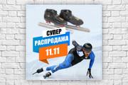 Дизайн баннера 122 - kwork.ru