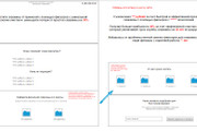 Прототип лендинга для продажи товаров и услуг 110 - kwork.ru