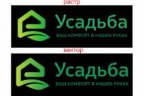 Отрисовка в AutoCAD и Corel Draw 14 - kwork.ru