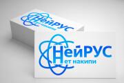 Нарисую логотип в векторе по вашему эскизу 173 - kwork.ru