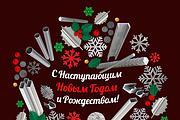 Поздравительная открытка 6 - kwork.ru