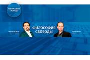 Оформление канала YouTube 137 - kwork.ru