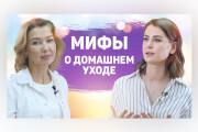 Сделаю превью для видеролика на YouTube 169 - kwork.ru