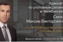 Верстка по макету html + css + js. Залью на хостинг 6 - kwork.ru