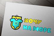Эффектный логотип 223 - kwork.ru