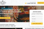 Адаптивная верстка сайтов 16 - kwork.ru
