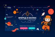 Landing page, создай свой уникальный стиль. 1 блок 39 - kwork.ru