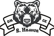 Изготовление макета клише в векторе 11 - kwork.ru