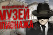 Креативные превью картинки для ваших видео в YouTube 127 - kwork.ru