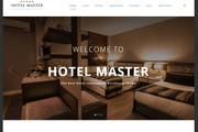 Тема Hotel Booking для WordPress на русском с обновлениями и плагинами 13 - kwork.ru