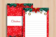 Письмо от Деда Мороза, Санты 8 - kwork.ru