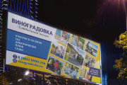 Дизайн для наружной рекламы 227 - kwork.ru
