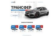 Верстка, Адаптация HTML, CSS, JS из PSD 35 - kwork.ru