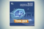 Обложка + ресайз или аватар 162 - kwork.ru
