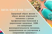 Оформление шапки ВКонтакте. Эксклюзивный конверсионный дизайн 82 - kwork.ru